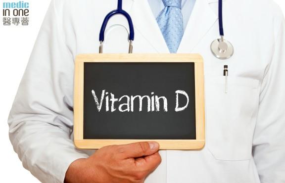 Vitamin D_306829199