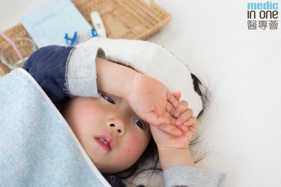 flu fever
