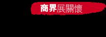 caring company logo 19-20 png